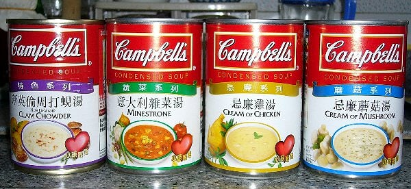 Campbell Soup Good Campbell's Soup – Soup is Good